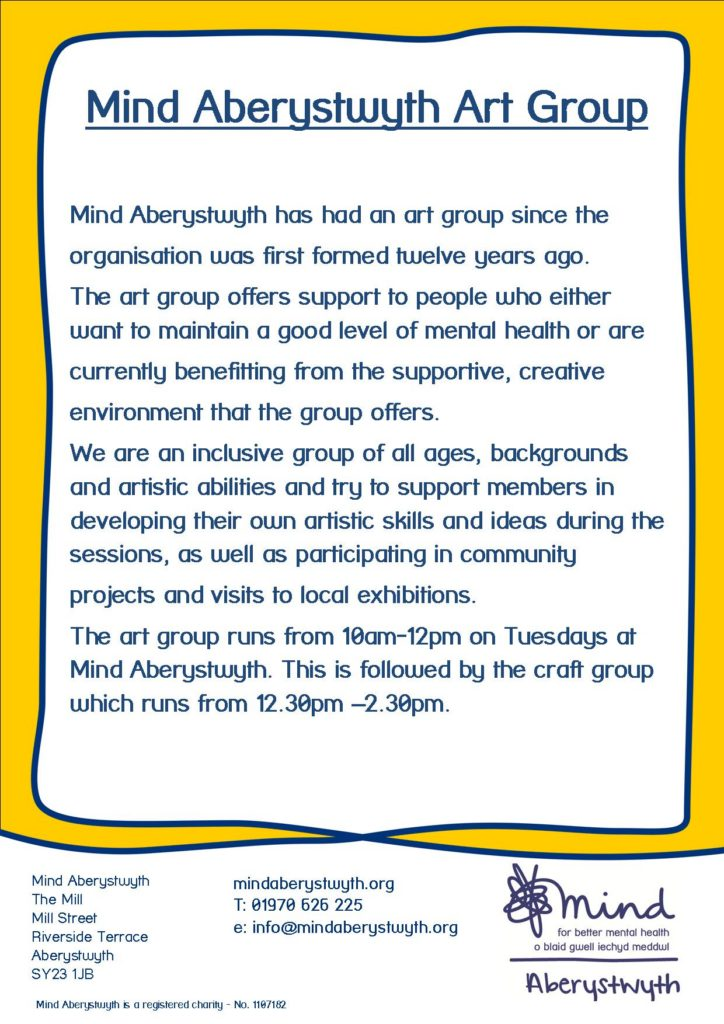 art group blurb exhibition